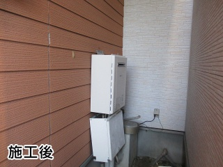 ノーリツ ガス給湯器 BSET-N0-055-13A-20A