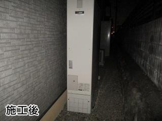 三菱 エコキュート SRT-W373Z-IR-FC
