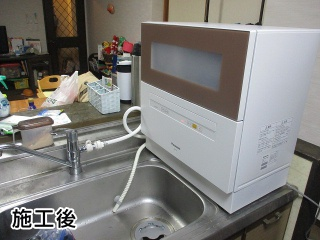 NP-TH1-T 施工事例 パナソニック 卓上 食器洗い機