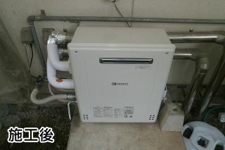 ノーリツ ガス給湯器 BSET-N0-063R-13A-20A