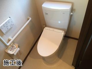 TOTO トイレ CS230B+TCF8GM33