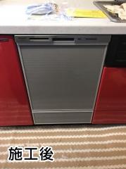 パナソニック 食器洗い乾燥機 NP-45MD7S-KJ