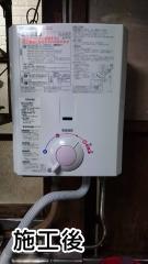 ノーリツ 瞬間湯沸し器 GQ-530MW-13A