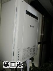 ノーリツ ガス給湯器 BSET-N0-063-13A-20A