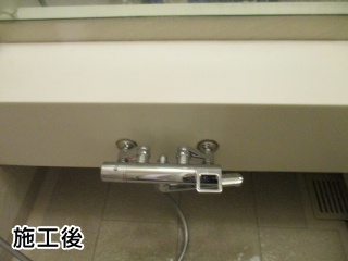 TOTO 浴室水栓 TMGG40E-KJ