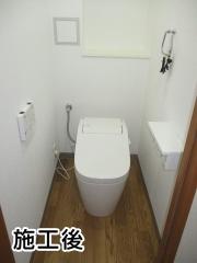 パナソニック トイレ TSET-AS2-WHI-120