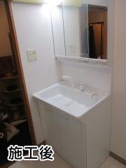 TOTO 洗面化粧台 LDPA075BAGEN2A-A3GFC2G