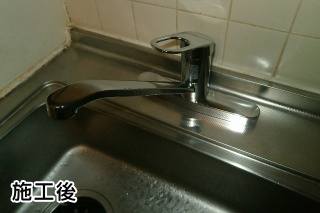 TOTO キッチン水栓 TKGG33E