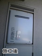 リンナイ ガス給湯器 RUF-A2005SATA-13A