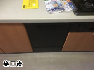 NP-45RD7K 施工事例 パナソニック ビルトイン 食器洗い機