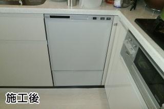 RSW-F402C-SV 施工事例 リンナイ ビルトイン 食器洗い機