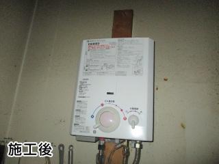 ノーリツ 瞬間湯沸し器 GQ-531W-13A