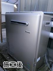 リンナイ ガス給湯器 RFS-E2405SA-A-LPG