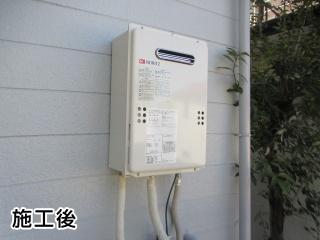 ノーリツ ガス給湯器 GQ-1639WS-13A-15A