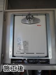 リンナイ ガス給湯器 RUF-A2005SAT-LA-13A-230V