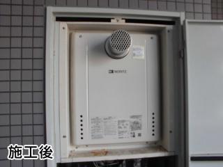 ノーリツ ガス給湯器 GT-2060AWX-T-BL-13A-20A