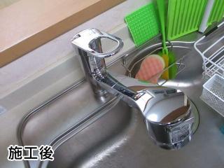 TOTO キッチン水栓 TKGG32EBS-KJ