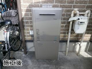 リンナイ ガス給湯器 RUF-E2405SAW-A-13A-230V