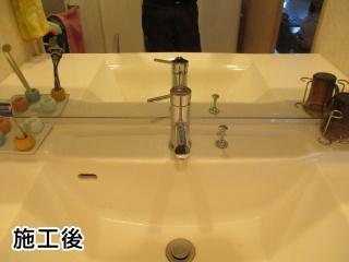 INAX 洗面水栓 LF-E345SYC-KJ