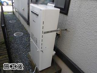 ノーリツ ガス給湯器 GT-C246AWX-BL