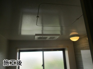 マックス 浴室換気乾燥暖房器 BS-161H