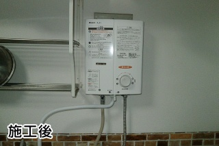 リンナイ 瞬間湯沸器 RUS-V51XT-WH-LPG