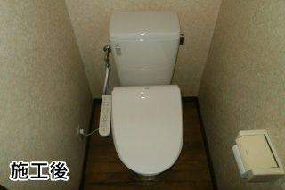 LIXIL トイレ TSET-AZ1-IVO-0