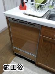 NP-45VD7S 施工事例 パナソニック ビルトイン 食器洗い機