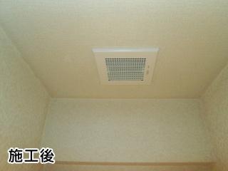 三菱 浴室換気扇 VD-10Z10