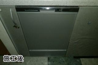 パナソニック 食洗機 NP-45MD8S