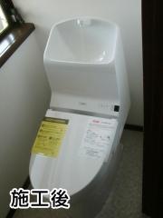TOTO トイレ CS843BM