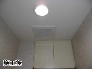 三菱 浴室換気扇 VD-13ZC10