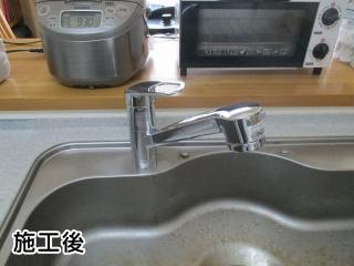 TOTO キッチン水栓 TKGG31EB
