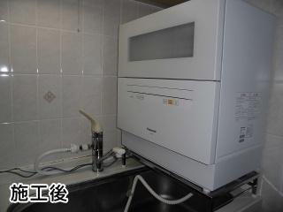 NP-TH1-W 施工事例 パナソニック ビルトイン 食器洗い機