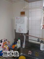 ノーリツ 瞬間湯沸かし器 GQ-530MW