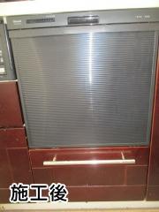 リンナイ 食洗機 RKW-404A-B