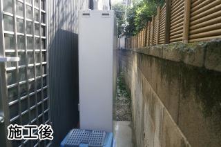 三菱 エコキュート SRT-W373Z