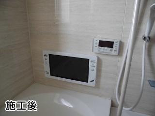ツインバード 浴室テレビ VB-BS165-W