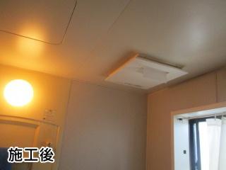 パナソニック 浴室換気乾燥暖房器 FY-13UG6V