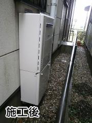 ノーリツ ガス給湯器 BSET-N0-055-LPG-20A