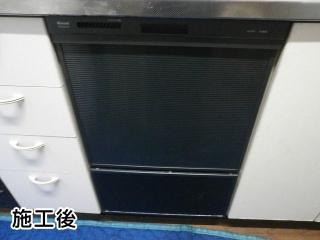 RKW-404A-B 施工事例 リンナイ ビルトイン 食器洗い機