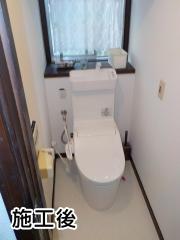 パナソニック トイレ CH3010WST