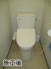 TOTO トイレ CS230BM