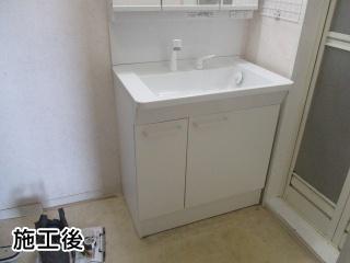 TOTO 洗面化粧台 T-VS-044-75-A