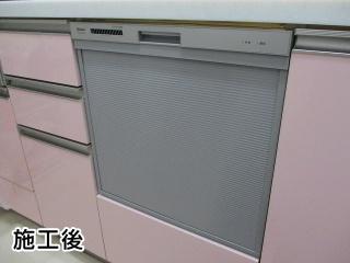 RKW-404C-SV 施工事例 リンナイ ビルトイン 食器洗い機