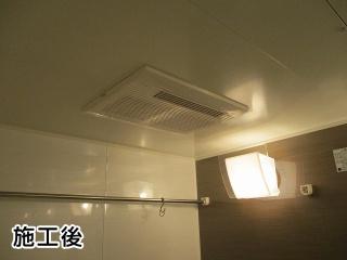 マックス 浴室換気乾燥暖房器 BS-133HM-KJ