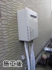 リンナイ ガス給湯器 RUF-A2405SAWA-13A