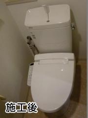 LIXIL トイレ TSET-AZ9-WHI-1-R