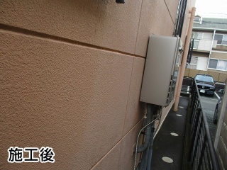 リンナイ ガス給湯器 RUF-E2405SAW-A-LPG