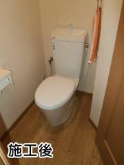 リクシル トイレ TSET-AZ0-WHI-1